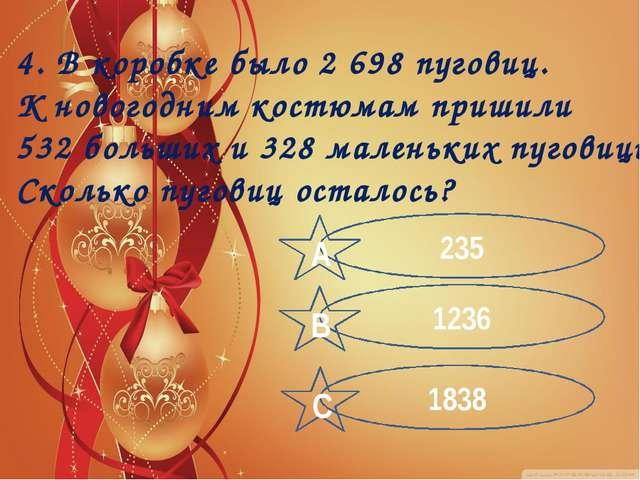 Проверка: 7а = 63+175 а = 16 Решение уравнений (25 – а )  7 = 63
