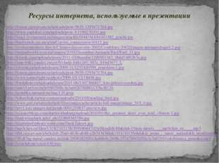 http://forum.gipsyteam.ru/uploads/post-5935-1295471704.jpg http://www.yaplak