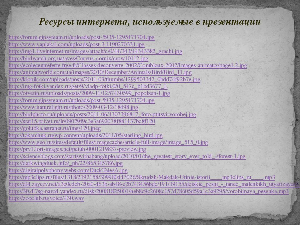 http://forum.gipsyteam.ru/uploads/post-5935-1295471704.jpg http://www.yaplak...