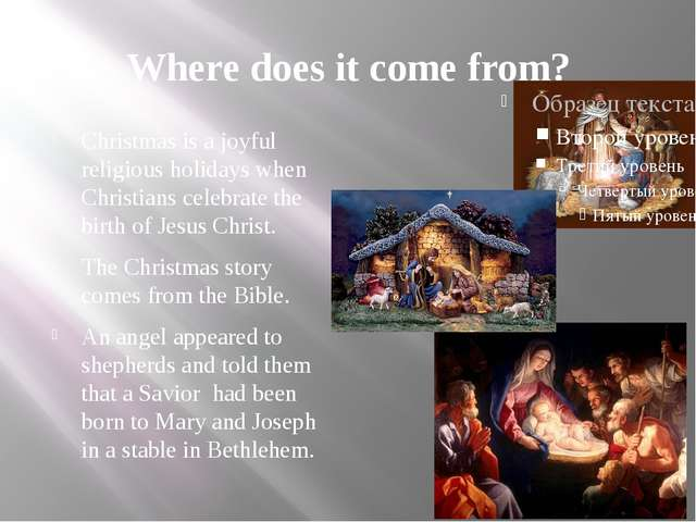 Where does it come from? Christmas is a joyful religious holidays when Christ...