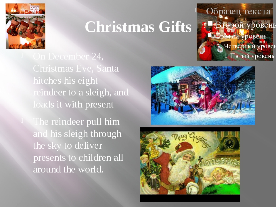 Christmas Gifts On December 24, Christmas Eve, Santa hitches his eight reinde...