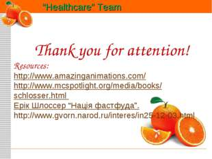 """Healthcare"" Team Thank you for attention! Resources: http://www.amazinganima"