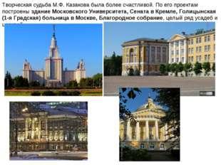 Творческая судьба М.Ф. Казакова была более счастливой. По его проектам постро