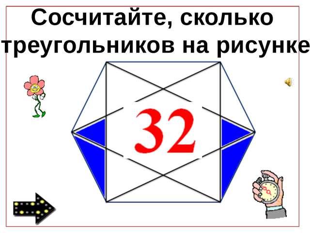 Алеша задумал число. Он прибавил к нему 5, потом разделил сумму на 3, умножи...