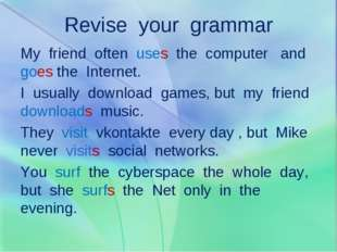 Revise your grammar My friend often uses the computer and goes the Internet.