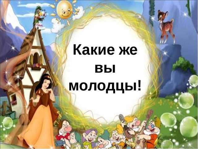https://fs01.infourok.ru/images/doc/83/99958/640/img14.jpg