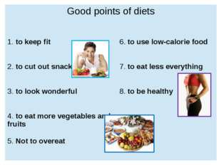 Good points of diets 1.to keep fit 6.to use low-calorie food 2.to cut out sn