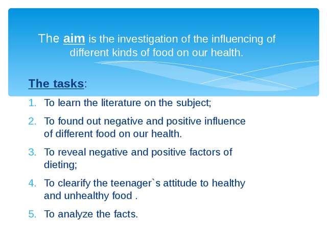 The tasks: To learn the literature on the subject; To found out negative and...