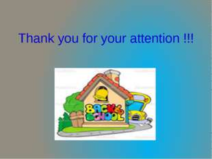 Thank you for your attention !!!