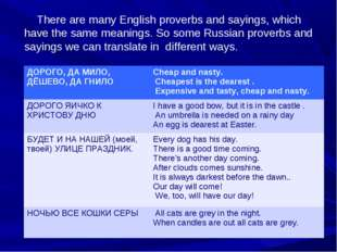 There are many English proverbs and sayings, which have the same meanings. S