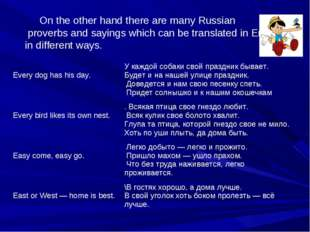 On the other hand there are many Russian proverbs and sayings which can be t