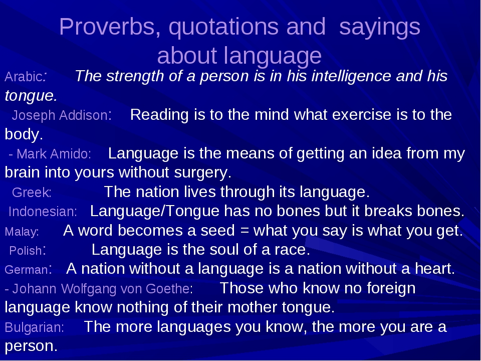 Arabic: The strength of a person is in his intelligence and his tongue. Josep...