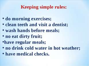 Keeping simple rules: do morning exercises; clean teeth and visit a dentist;