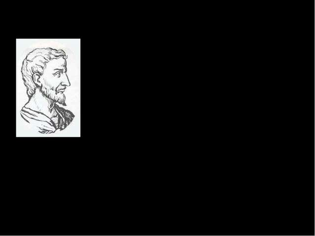 Пифагор(ок.570-ок.550гг.дон.э.) ДревнегреческийфилософПифагор, одини...