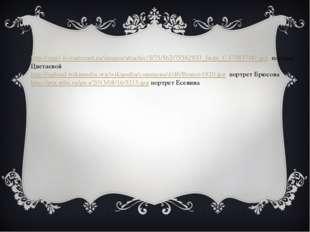 http://img1.liveinternet.ru/images/attach/c/3/75/562/75562933_large_f_1798371
