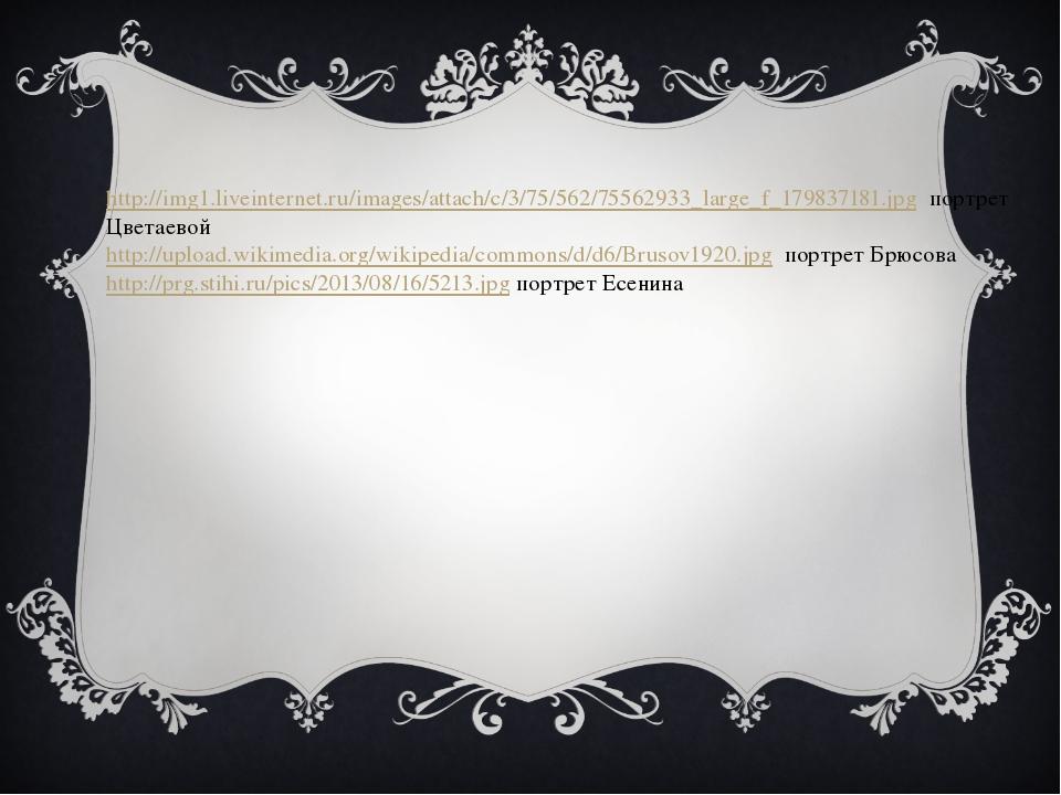 http://img1.liveinternet.ru/images/attach/c/3/75/562/75562933_large_f_1798371...