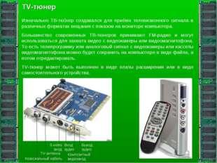 TV-тюнер Изначально ТВ-тю́нер создавался для приёма телевизионного сигнала в