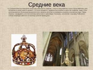 Средние века В Средние века произведения искусства (ювелирные изделия, статуи