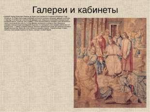 Галереи и кабинеты В ранний период Ренессанса Лоренцо де Медичи дал указания