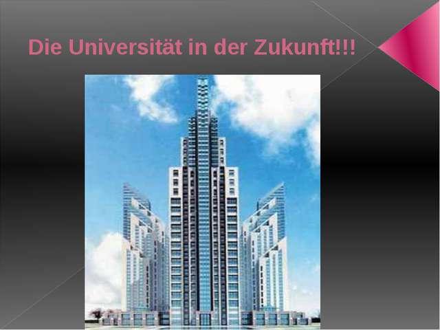 Die Universität in der Zukunft!!!