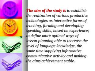 The aim of the study is to establish the realization of various productive te