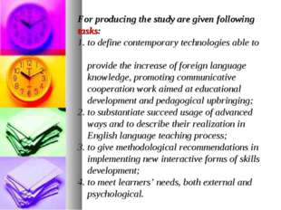 For producing the study are given following tasks: 1. to define contemporary