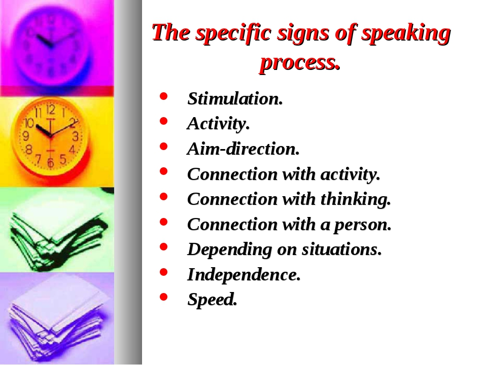 The specific signs of speaking process. Stimulation. Activity. Aim-direction....