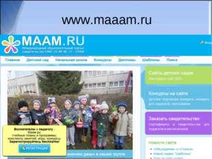 www.maaam.ru