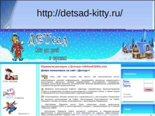 http://detsad-kitty.ru/