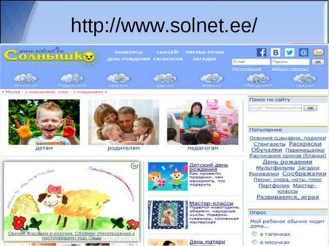 http://www.solnet.ee/