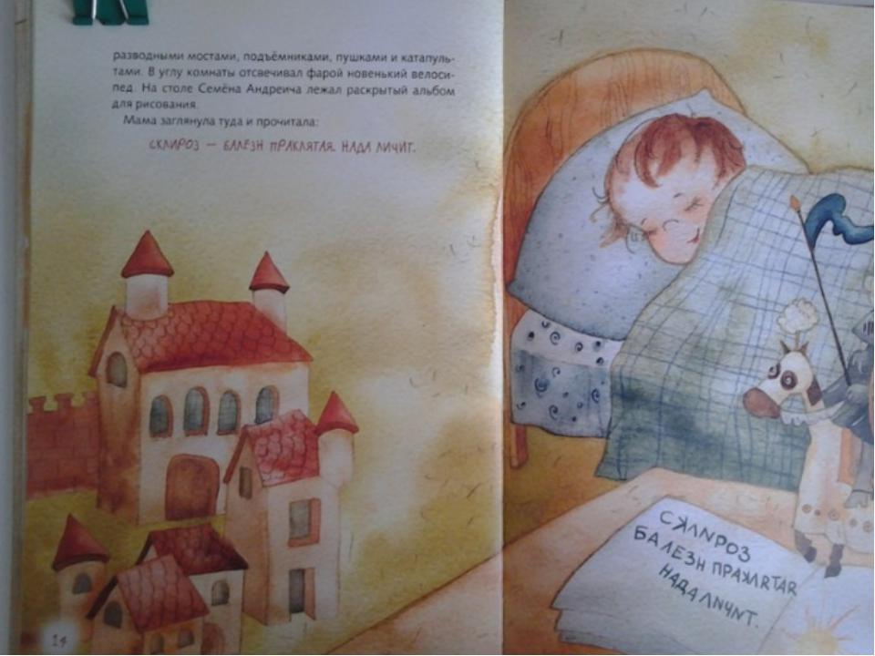 Победитель проекта «Baby-НОС» получает награду в размере 200 000 рублей. Побе...