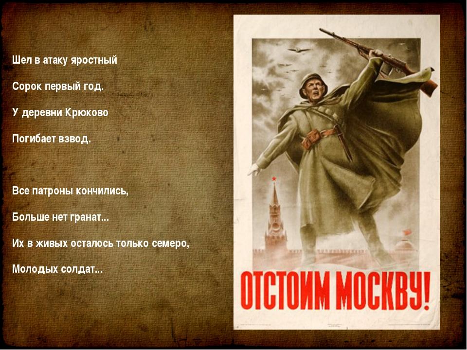 5 декабря открытки