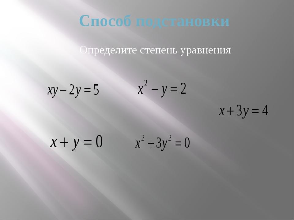 Ответ: У= 2х – 3 У= 4/х У= 7 – х У= 5/х У= 0.5х – 1.5