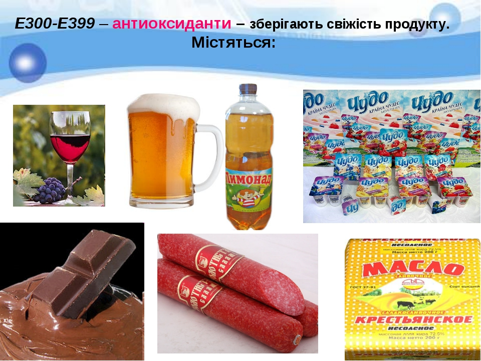 Биологические активные добавки - каталог бадов, описание препаратов, цены