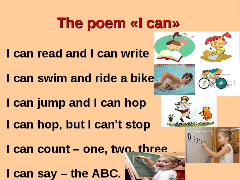 The poem «I can» I can read and I can write I can swim and ride a bike I can...
