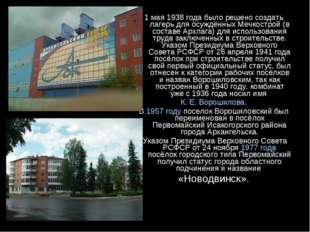 1 мая 1938 года было решено создать лагерь для осуждённых Мечкострой (в соста