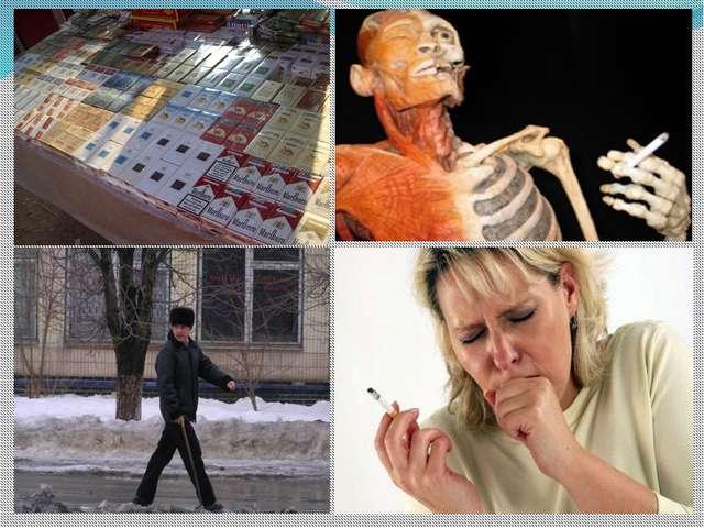 «Продавец табака расхваливает на ярмарке свой товар: «Покупайте табак, прекр...
