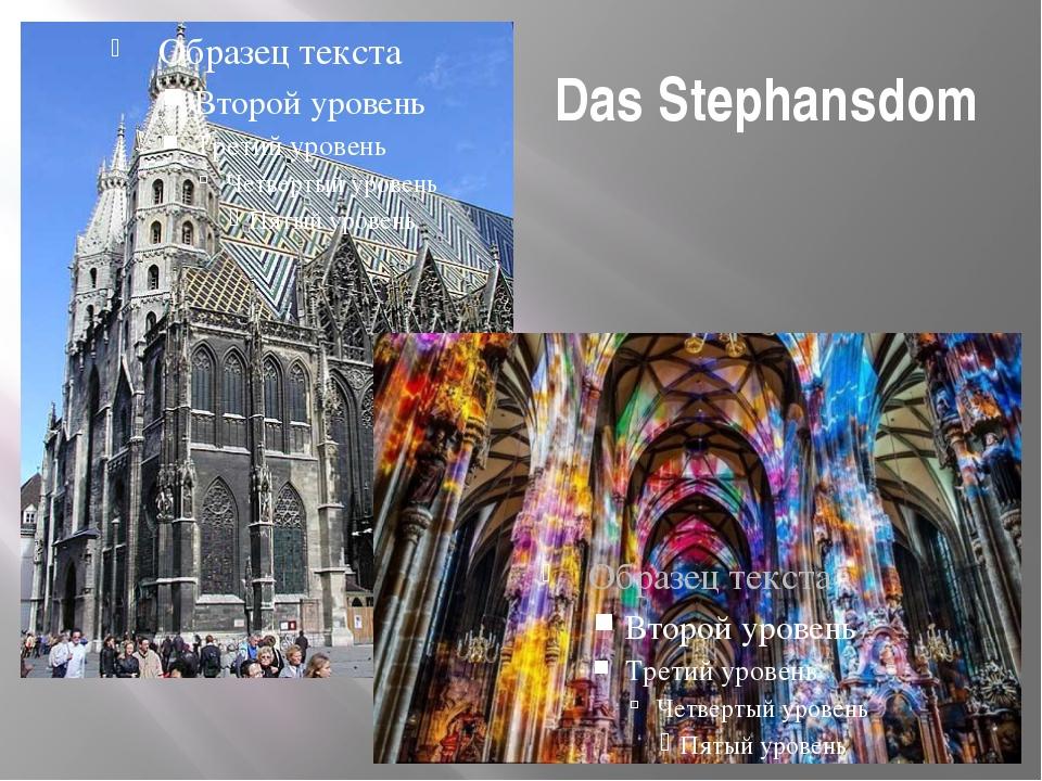 Das Stephansdom