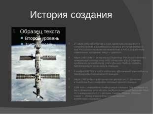 История создания 17 июня1992 годаРоссияиСШАзаключили соглашение о сотру