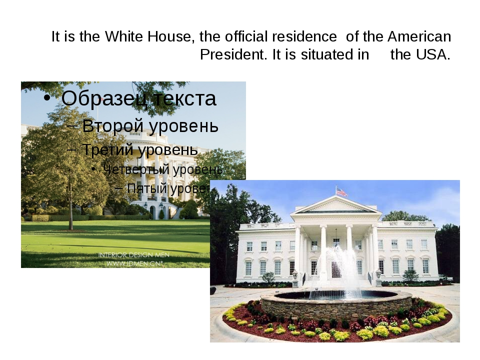 It is the White House, the official residence of the American President. It i...