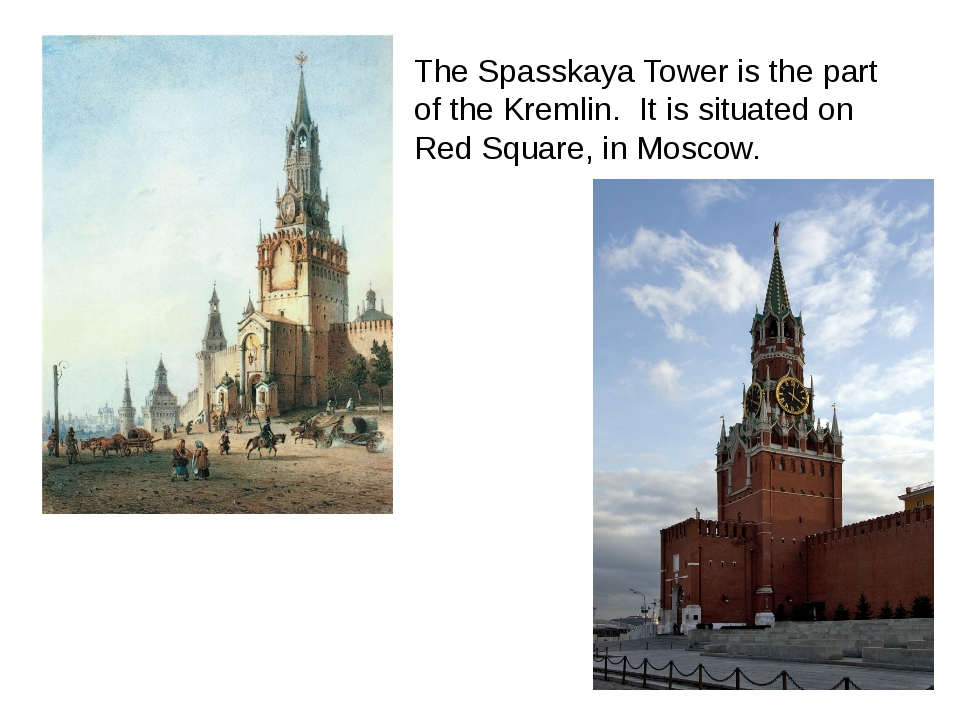 The Spasskaya Tower is the part of the Kremlin. It is situated on Red Square,...