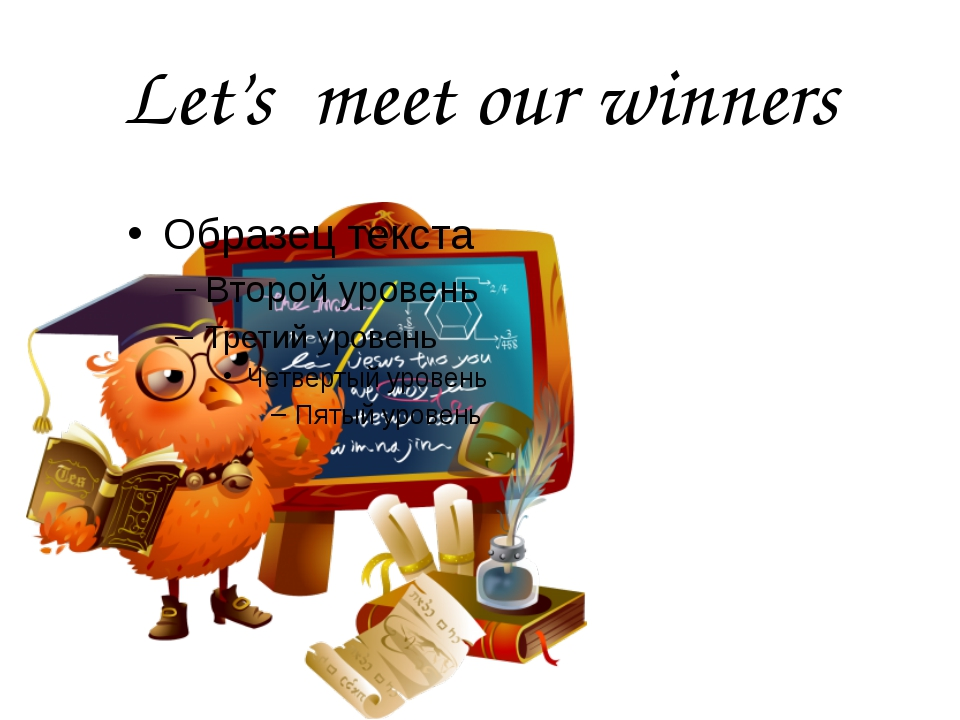 Let's meet our winners