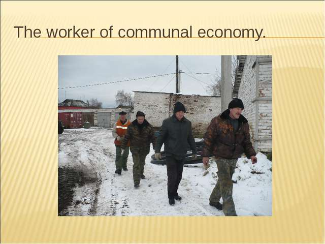 The worker of communal economy.