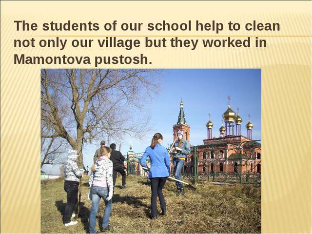 The students of our school help to clean not only our village but they worked...