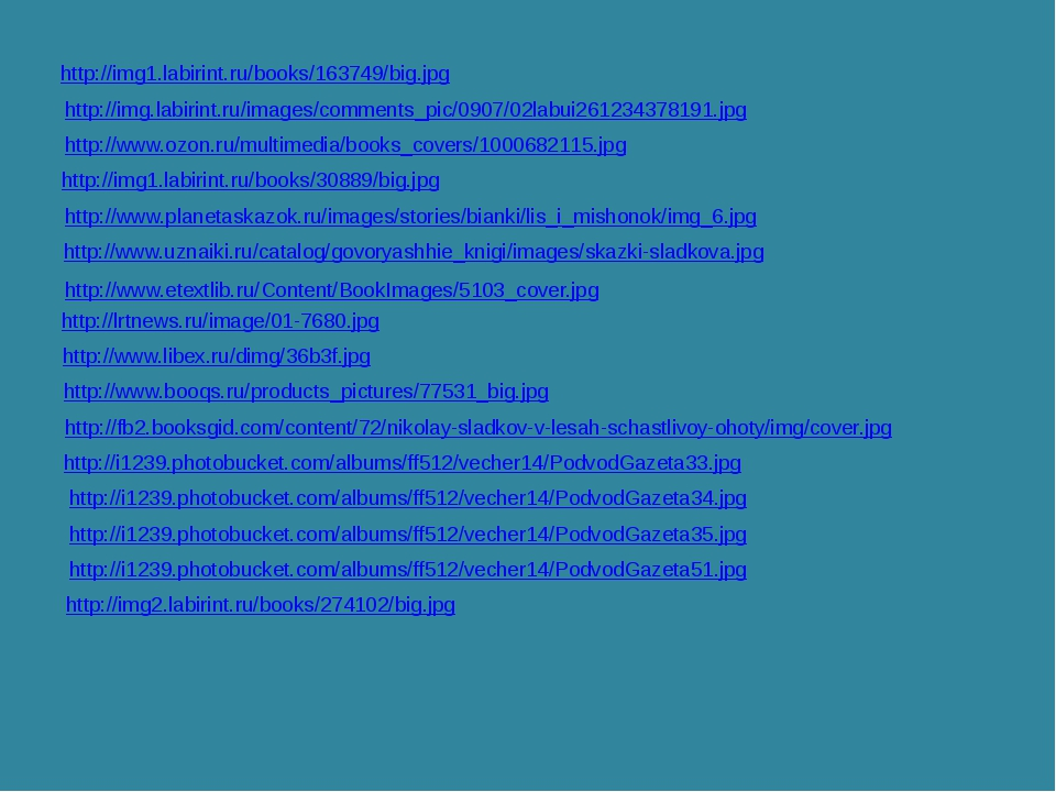 http://img1.labirint.ru/books/163749/big.jpg http://img.labirint.ru/images/co...