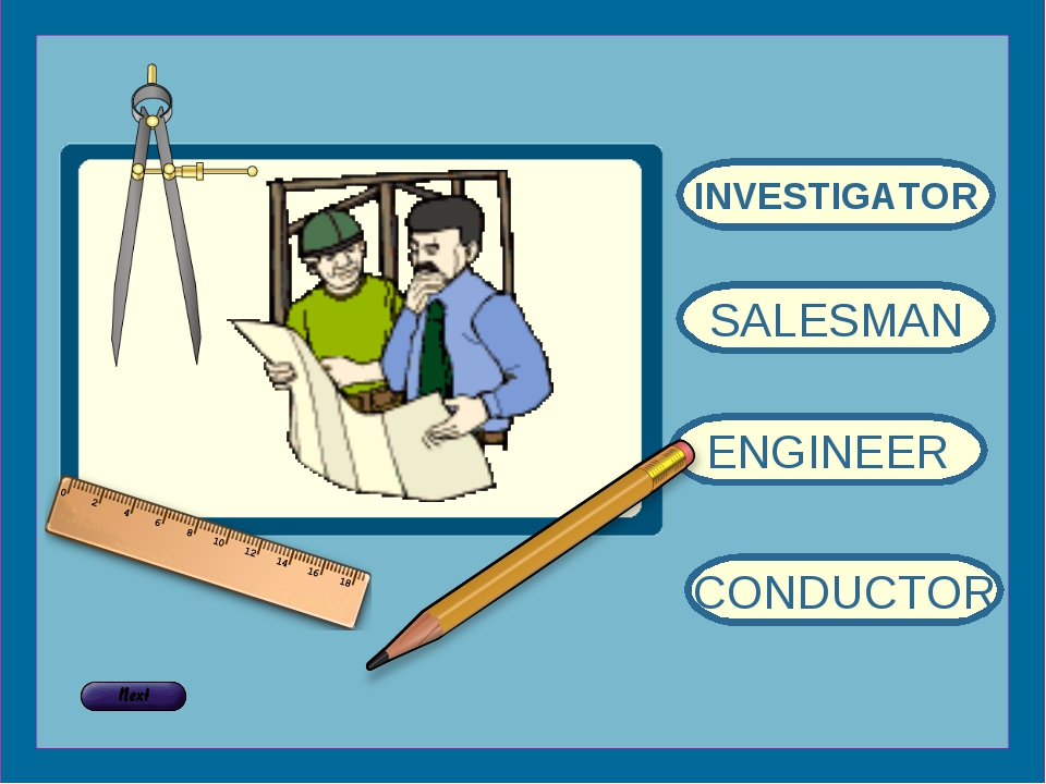 INVESTIGATOR SALESMAN ENGINEER CONDUCTOR