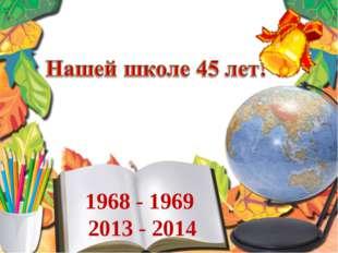 1968 - 1969 2013 - 2014