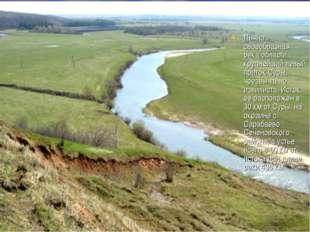 Пьяна своеобразная река области, крупнейший левый приток Суры, чрезвычайно из