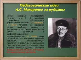 Педагогические идеи А.С. Макаренко за рубежом Многие западные исследователи п
