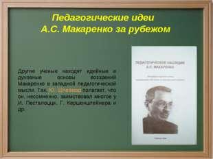 Педагогические идеи А.С. Макаренко за рубежом Другие ученые находят идейные и